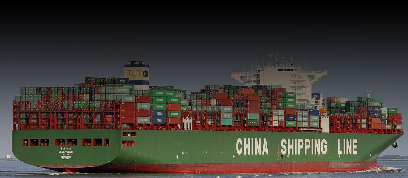 Çinden İthalat